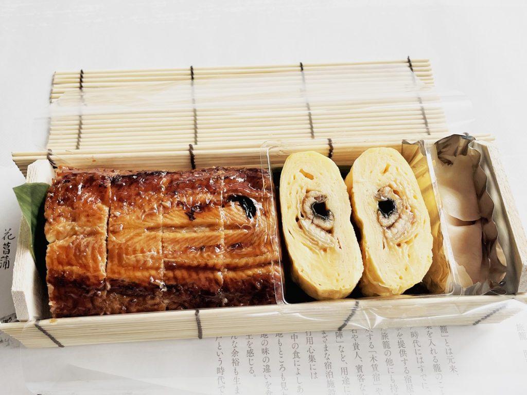 【お土産】鰻の棒寿司